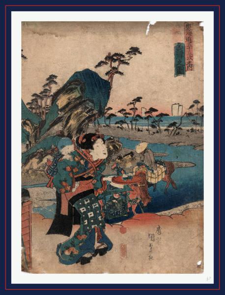 Wall Art - Drawing - Okitsu No Zu, View Of Okitsu. Between 1837 And 1844 by Utagawa, Toyokuni (1769-1825), Japanese