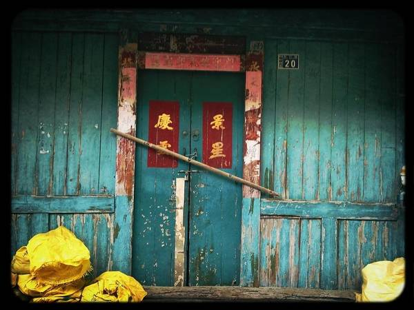 Chinese Language Photograph - Old Wooden Door With Chinese Symbols On by Sherry Wei / Eyeem