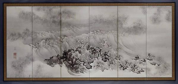 Bald Eagles Drawing - On The Coast, The Surf, Kishi Ryo, Ganryo by Litz Collection