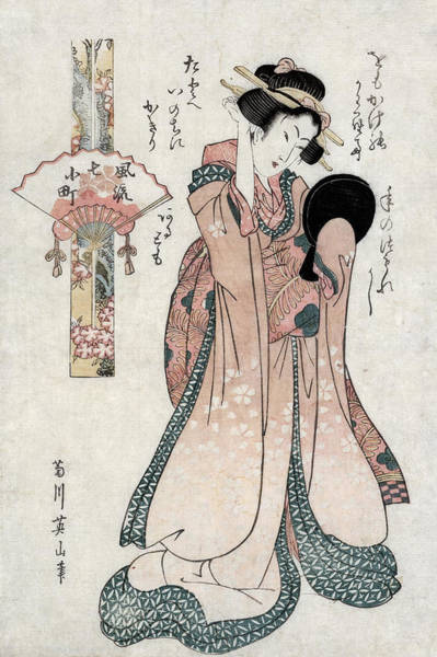 Wall Art - Painting - Ono No Komachi, 9th Century by Granger