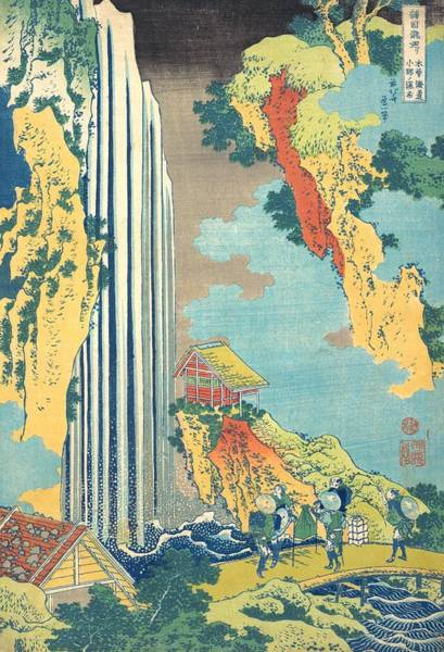Hokusai Wave Wall Art - Painting - Ono Waterfall On The Kisokaido by Katsushika Hokusai