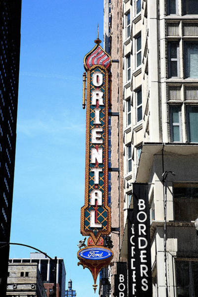 Photograph - Oriental Theater With Watercolor Effect by Frank Romeo