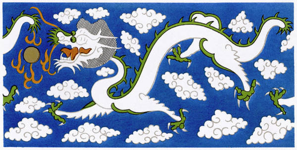 Folklore Drawing - Ornamental Chinese Dragon          Date by Mary Evans Picture Library