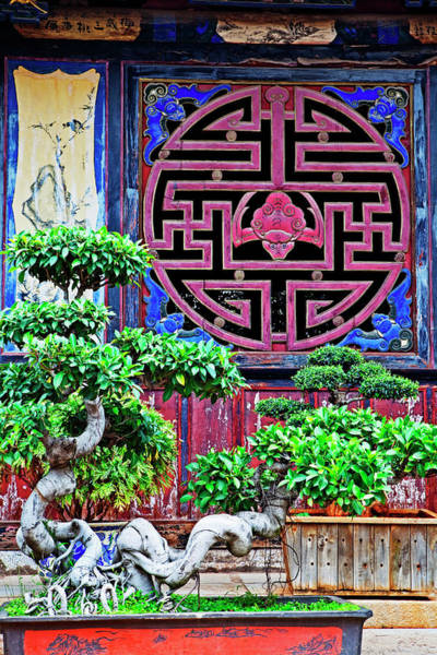 Chinese Pavilion Photograph - Ornately Decorated Pavilion At The Zhu by John W Banagan