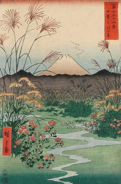 Woodblock Painting - Otsuki Plain In Kai Province by Utagawa Hiroshige