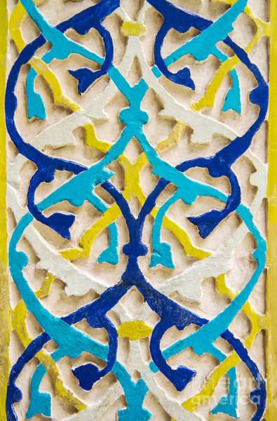 Turkiye Wall Art - Photograph - Ottoman Art  by Leyla Ismet