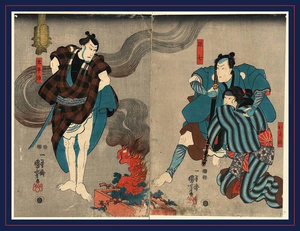 1854 Drawing - Oyone Magoshichi Taheiji by Kuniyoshi, Utagawa (1798-1861), Japanese