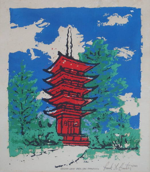 Painting - Pagoda At Golden Gate Park by Frank Hunter