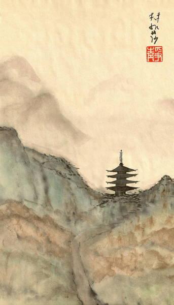 Wall Art - Painting - Pagoda Path by Terri Harris