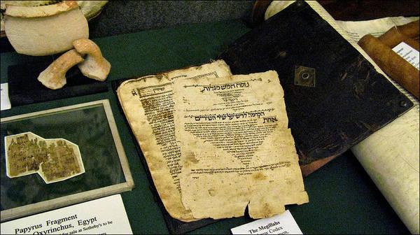 Photograph - Papyrus - The Megillahs Codex by Glenn Bautista