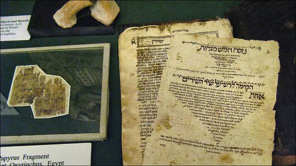 Photograph - Papyrus - The Megillahs Codex2 by Glenn Bautista