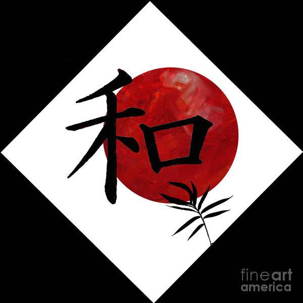 Kanji Digital Art - Peace And Harmony by Nola Lee Kelsey