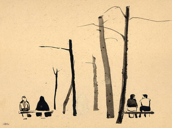 Painting - People In The Park by Mamoun Sakkal