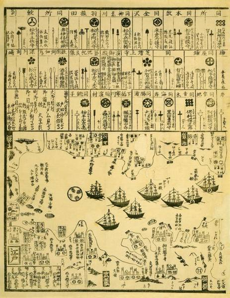 Feudal Japan Wall Art - Photograph - Perry Expedition To Japan, 1853-4 by Science Photo Library