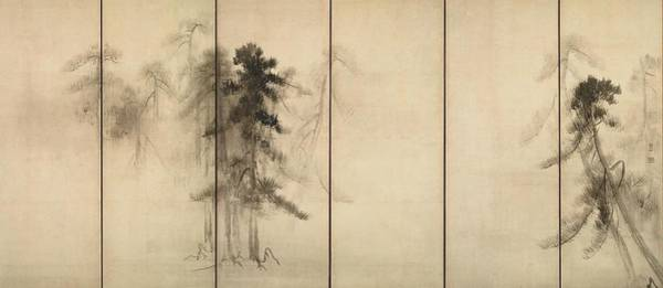 Wall Art - Painting - Pine Trees 16th Century Ink On Paper Print by Movie Poster Prints
