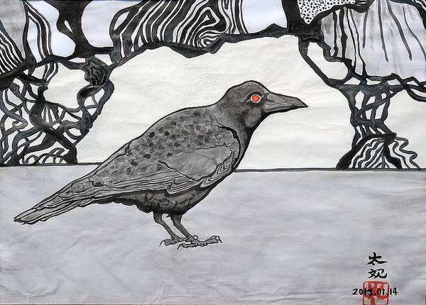 Wall Art - Painting - Poe's Friend by Taikan Nishimoto