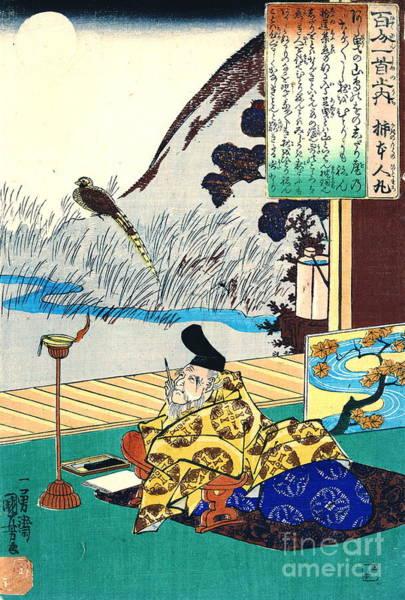 Japanese Poetry Wall Art - Photograph - Poet Kakinomoto No Hitomaro 1844 by Padre Art