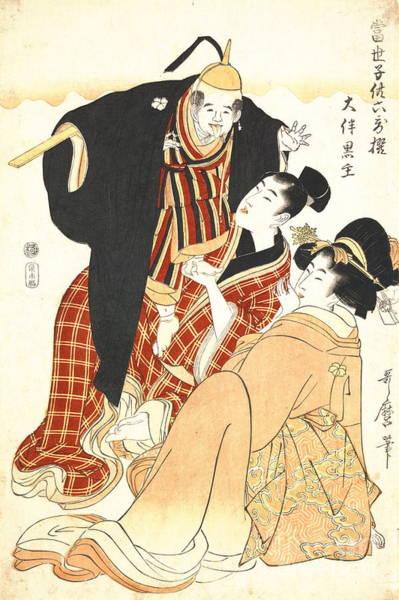 Wall Art - Photograph - Poet Otomo No Kuronushi 1804 by Padre Art