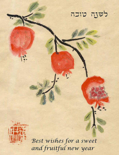 Painting - Pomegranates For Rosh Hashanah by Linda Feinberg