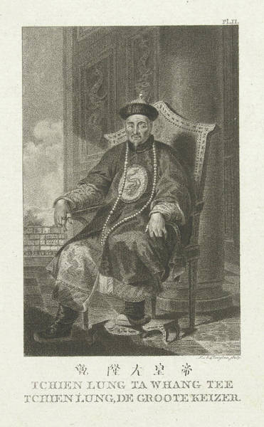 Chien Drawing - Portrait Of Tchien Lung Emperor Of China by Litz Collection