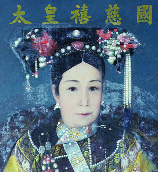 Fingernail Wall Art - Photograph - Portrait Of The Empress Dowager Cixi 1835-1908 Oil On Canvas Detail Of 90986 by Chinese School