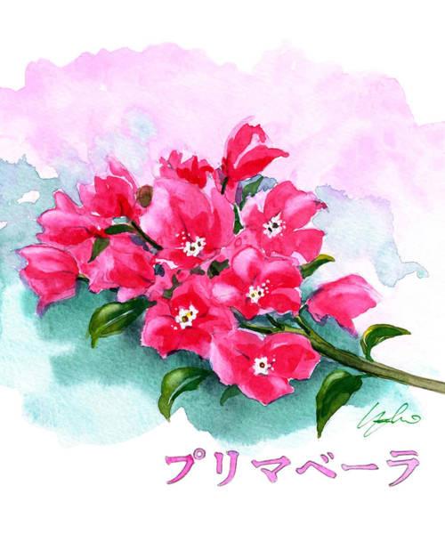 Primavera Painting - Primavera by Yoshiharu Miyakawa