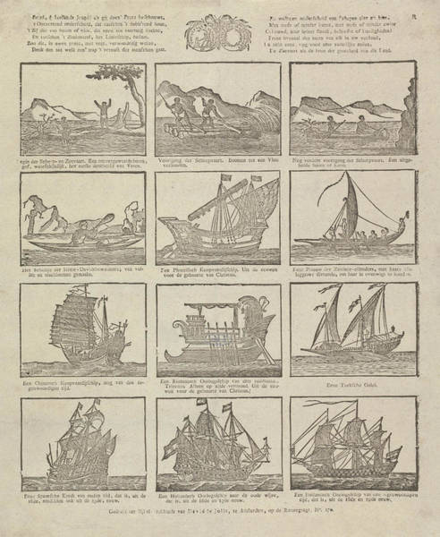 Wall Art - Drawing - Print Showing Various Old Ships, David Le Jolle by David Le Jolle And Anonymous