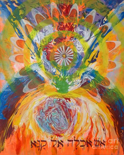 Painting - Prophetic Message Sketch Painting 5 Esh Oklah El Kanna by Anne Cameron Cutri