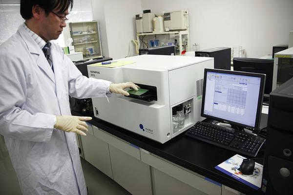 Proteomics Research Art Print