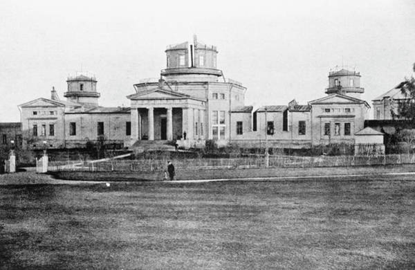 1889 Photograph - Pulkovo Observatory by Science Photo Library
