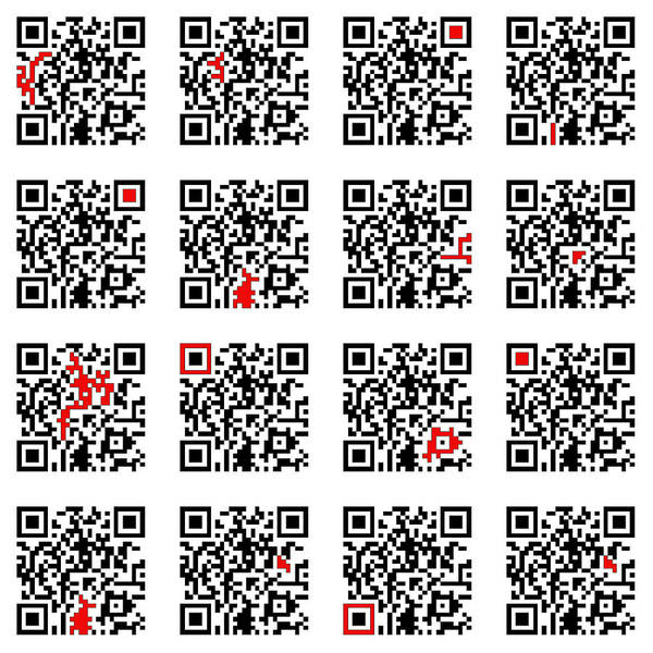 Photograph - Qr With A Splash Of Red by Richard Reeve