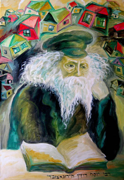 Jewish Music Wall Art - Painting - Rabbi Yosef Rosen The Rogatchover Gaon by Leon Zernitsky