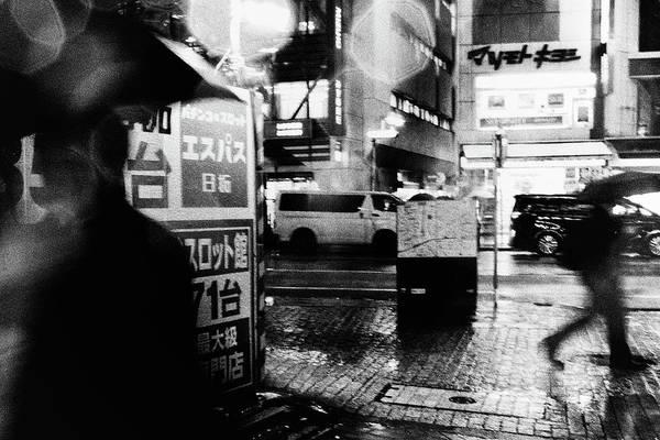 Umbrella Photograph - Rain by Tatsuo Suzuki