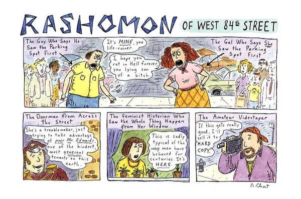 Ego Drawing - Rashomon Of West 84th Street by Roz Chast