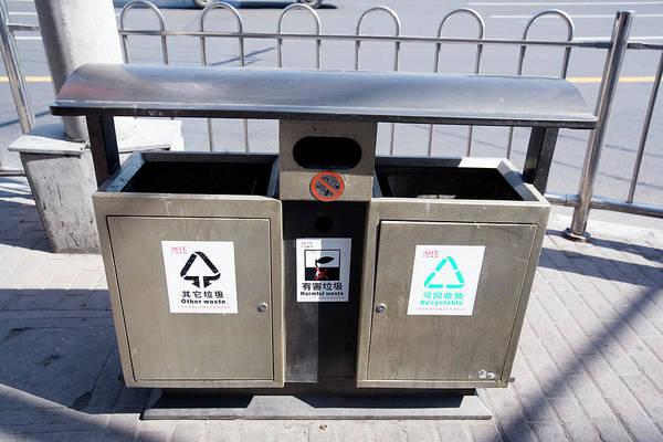 Rubbish Bin Photograph - Recycling Bin by Adam Hart-davis/science Photo Library