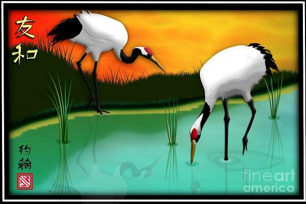 Kanji Digital Art - Red Crown Cranes by John Wills