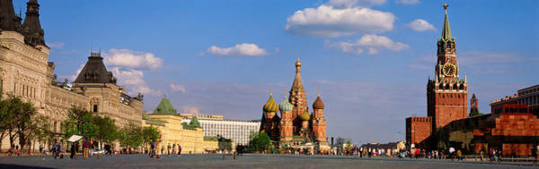 Onion Domes Photograph - Red Square, Moscow, Russia by Panoramic Images