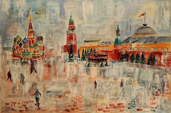Lenin Painting - Red Square  Moscow by Shahid Zuberi
