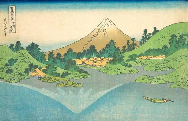 Thirty-six Views Of Mount Fuji Wall Art - Painting - Reflection In Lake At Misaka In Kai Province by Katsushika Hokusai