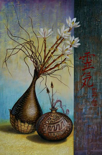 Wall Art - Painting - Reiki by Vrindavan Das