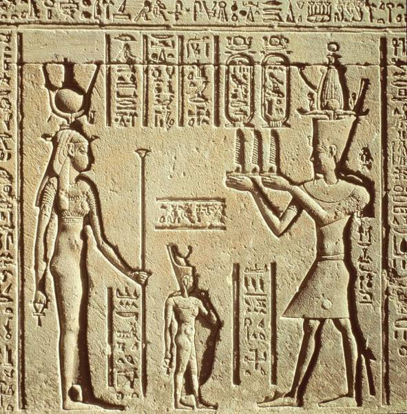 Wall Art - Photograph - Relief Depicting A Pharaoh Making An Offering To Hathor, From The Roman Birth House, Or Mammisi by Greco-Roman