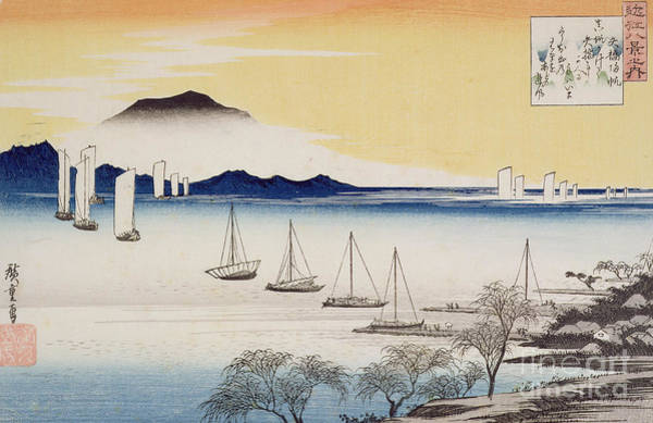 Far East Painting - Returning Sails At Yabase by Hiroshige