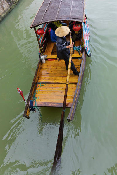 Paddle Boats Photograph - Rowing Boat On The Grand Canal by Keren Su