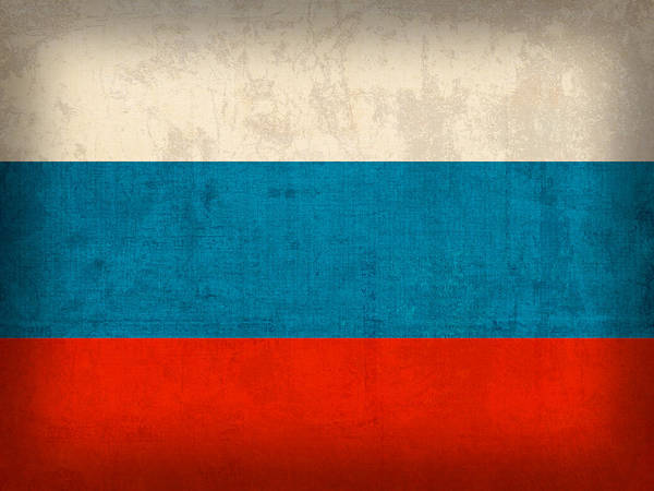 Moscow Mixed Media - Russia Flag Distressed Vintage Finish by Design Turnpike