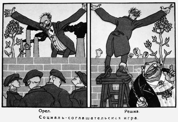 Bolshevik Painting - Russian Postcard by Granger