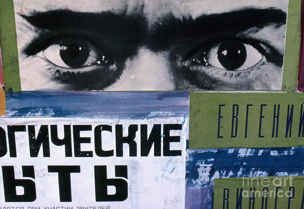 Soviet Union Photograph - Russian Posters In Moscow 1967 by The Harrington Collection