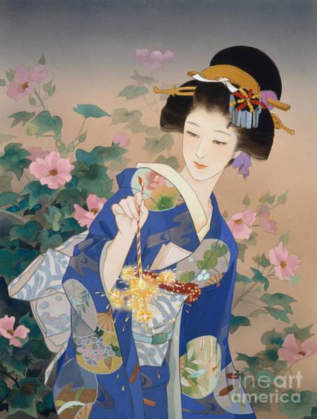 Japanese Art Digital Art - Ryo by MGL Meiklejohn Graphics Licensing