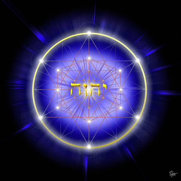 Digital Art - Sacred Geometry 56 by Endre Balogh
