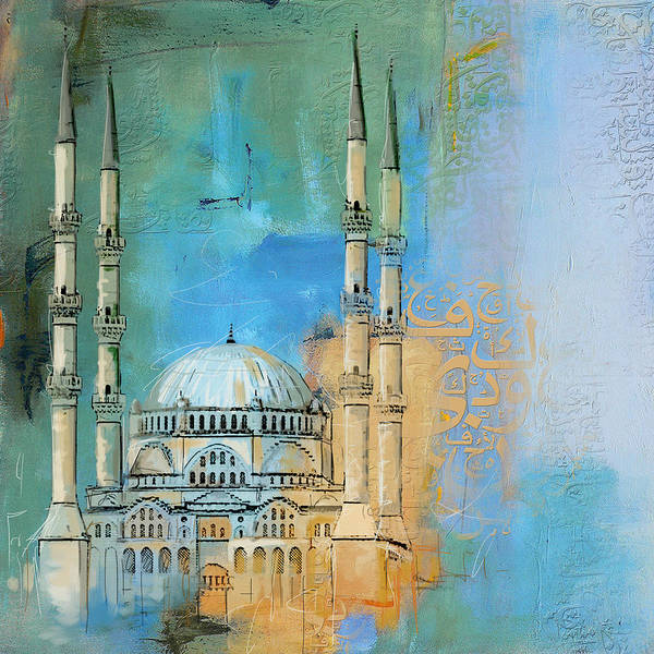 Wall Art - Painting - Safa Mosque by Corporate Art Task Force