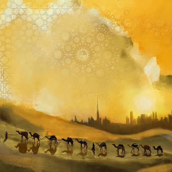 Expo Wall Art - Painting - Safari Desert by Corporate Art Task Force